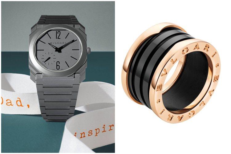寶格麗父親節推薦OCTO FINISSIMO系列腕表與B.zero1系列戒指。圖...