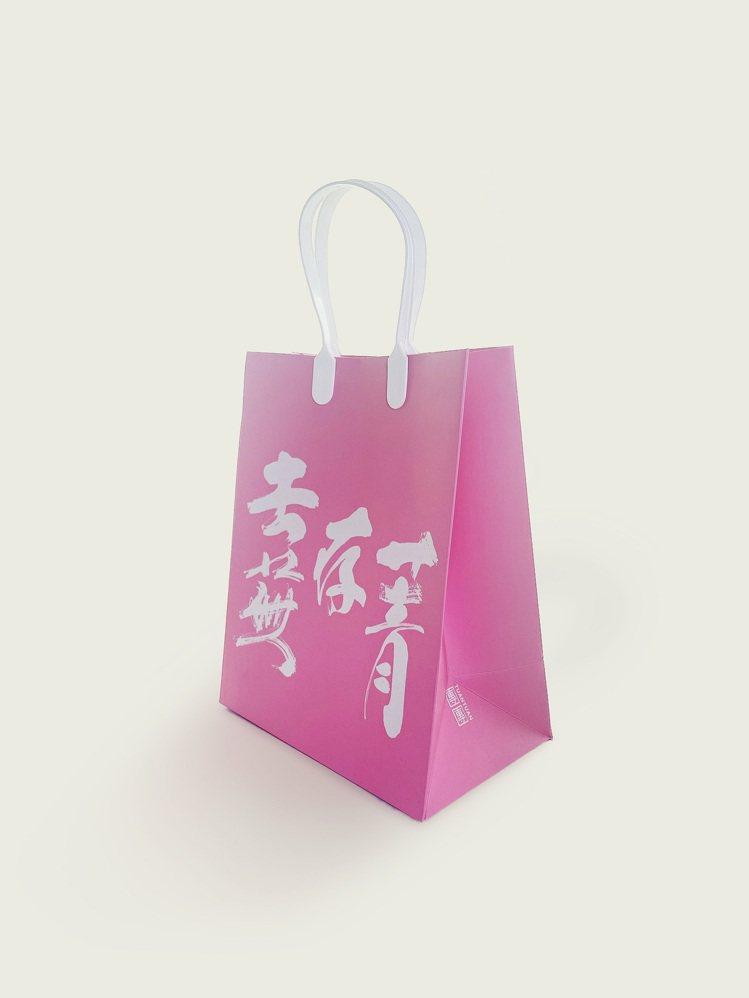 限量提供的去蕪存菁粉紅色提袋。圖/團團選品提供
