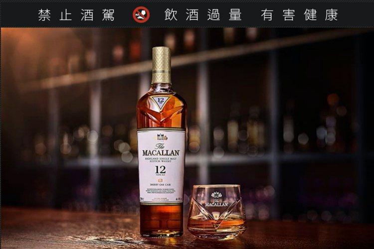 Single Malt單一純麥威士忌是現今市場主流。圖/台灣愛丁頓提供【未成年請...