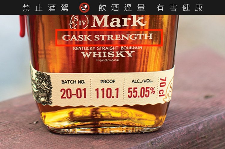 口味強勁、拳拳到肉的原桶強度(Cask Strength),是老饕們的最愛。圖/...