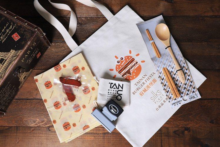 雙人入場1299元加贈超狂限量福袋,內含環保蜂蠟保鮮布、「廣富號」漢堡帆布袋、「...