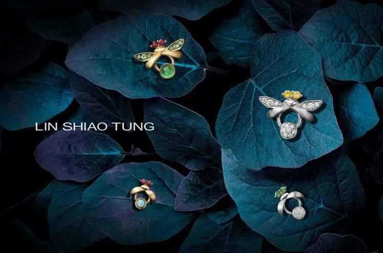 林曉同推出微光精靈系列新作,以螢火蟲為靈感。圖/林曉同珠寶提供
