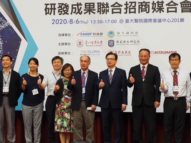 台北醫學大學與國家衛生研究院共同舉辦「研發成果聯合招商媒合會」。記者楊雅棠/攝影
