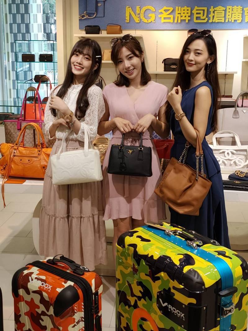 台中市日曜天地OUTLET明起至24日舉辦「NG名牌包搶購會」3名人氣網紅今分享購物心得。記者黃寅/攝影