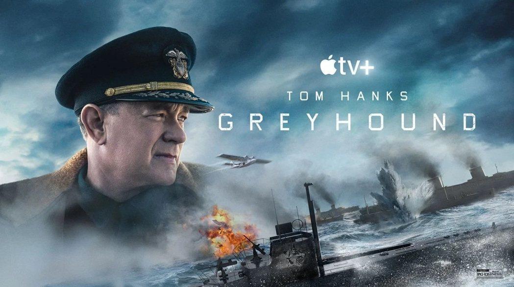 湯姆漢克斯「怒海戰艦」改成影音平台上架,仍有熱烈迴響。圖/摘自APPLE TV+