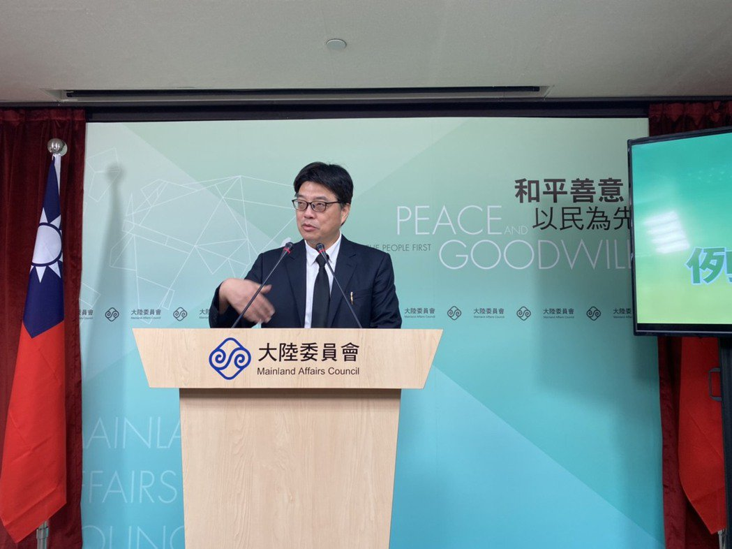 陸委會發言人邱垂正。記者呂佳蓉/攝影