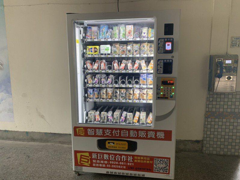 台北市校園去年引進智慧自動販賣機,遭審計部糾正成效不彰。記者趙宥寧/攝影