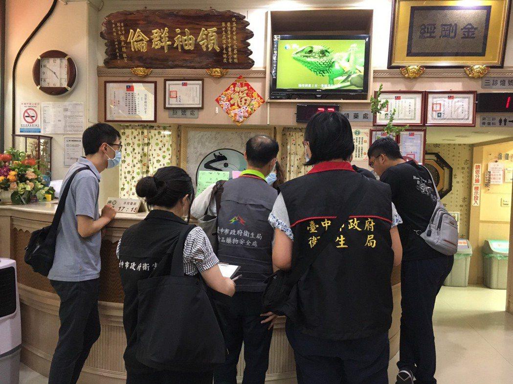 台中市盛唐、九福兩家中醫診所因使用硃砂入藥,造成近10名病患鉛中毒,此一數字據衛...