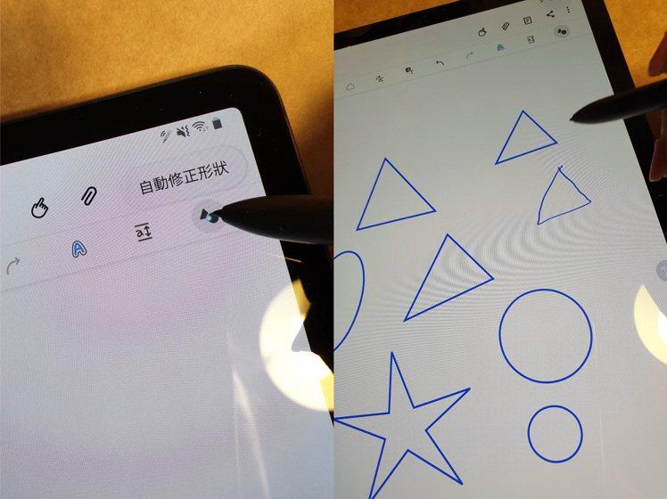Samsung Notes的自動修正形狀功能,可將手寫的三角形、圓形、星形完美修...
