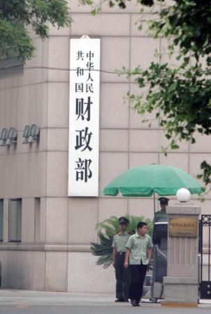大陸財政部今(6)日發佈,2020年上半年中國財政政策執行情況報告指出,今年積極的財政政策措施,主要是發出一個適當提高赤字率的「信號」,並做好四個「對沖」。 圖/百度圖庫
