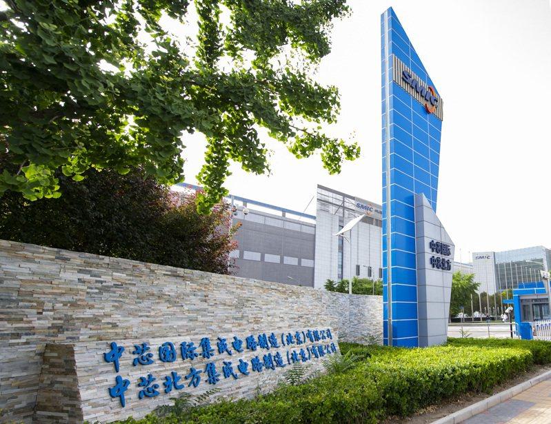 大陸全力發展集成電路(半導體)產業,圖為最近上市、位於北京市亦莊經濟技術開發區的中芯國際集成電路製造(北京)有限公司。(中新社)