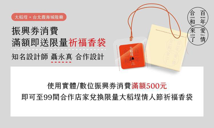 圖/台北迪化商圈發展促進會 粉絲專頁
