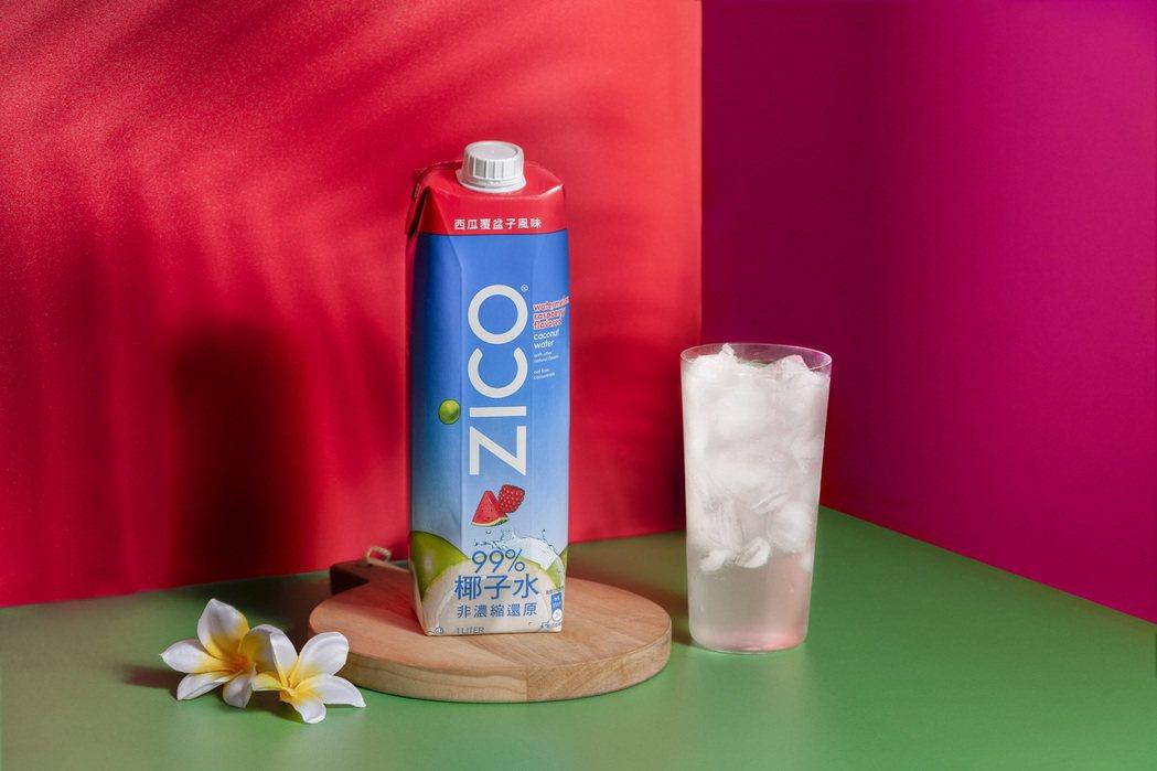 「ZICO樂酷」全新推出限量西瓜覆盆子風味椰子水,酸甜風味消暑又解渴。可口可樂公...