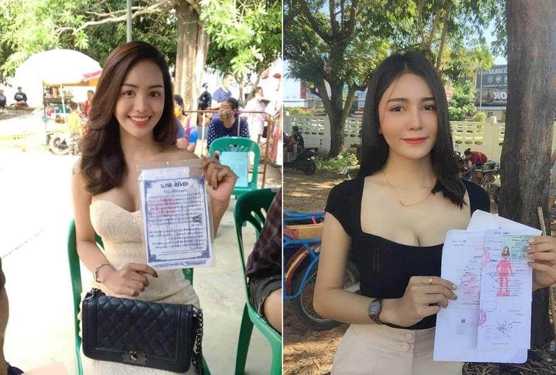 泰國徵兵現場出現許多「嬌」點。 圖/翻攝自「爆廢公社公開版」