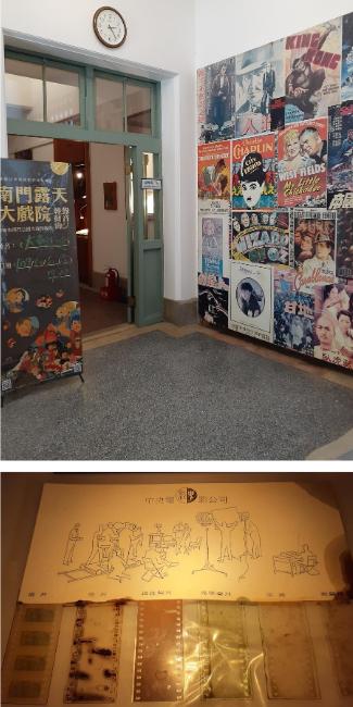 上圖為電影書院入口處的電影海報牆,是天主教馬利諾教會紀寒竹神父的捐贈的珍藏。下圖...