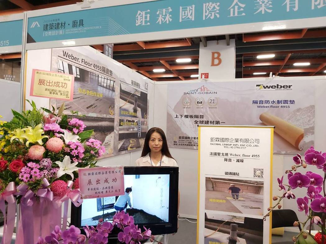 鉅霖國際參加世貿建材展攤位號碼B517 。  鉅霖國際/提供