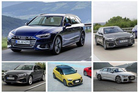 Audi A4/A4 Avant車系持續預售!8月份入主指定車型獨享絕佳財務優惠方案
