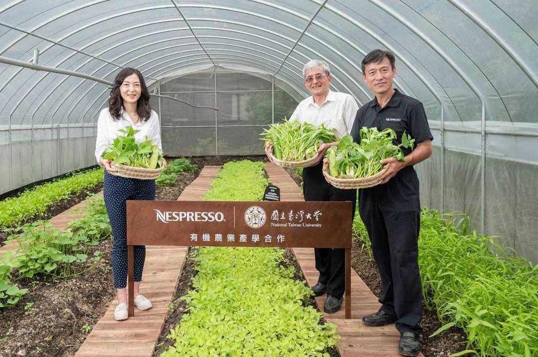 Nespresso與國立臺灣大學園藝暨景觀學系攜手研究咖啡渣在有機農業上之應用,...