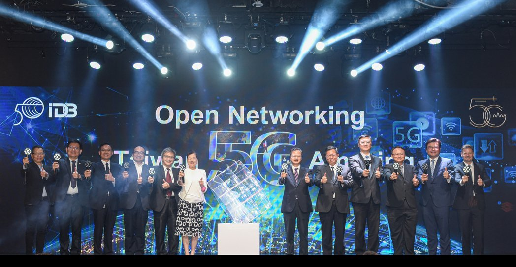 經濟部打造5G開放網路驗測平台,以Open Networking Taiwan ...
