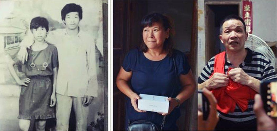 張玉環與妻子宋小女,是原本居住在江西省南昌市張家村的木工家庭,兩人於1988年結...