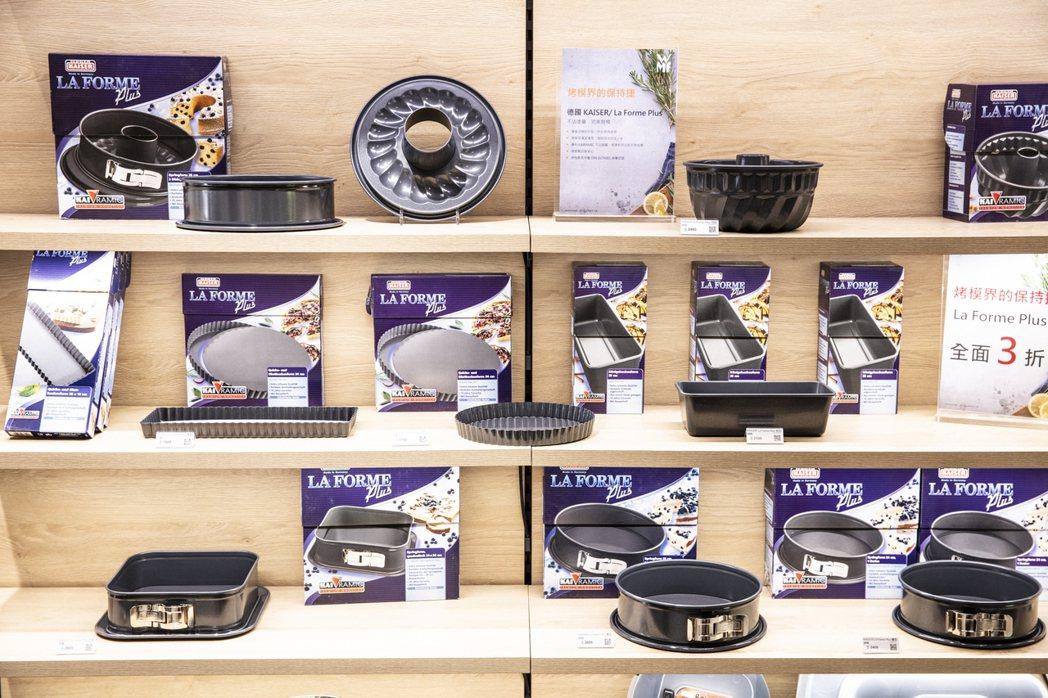 烘焙界的保時捷烤盤La Forme Plus 全系列3折。WMF/提供