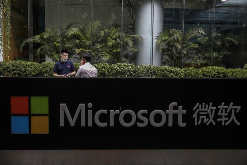 一位矽谷科技評論家認為,如果微軟收購抖音(TikTok),將可移除中國企業擁有的污名。 圖/歐新社