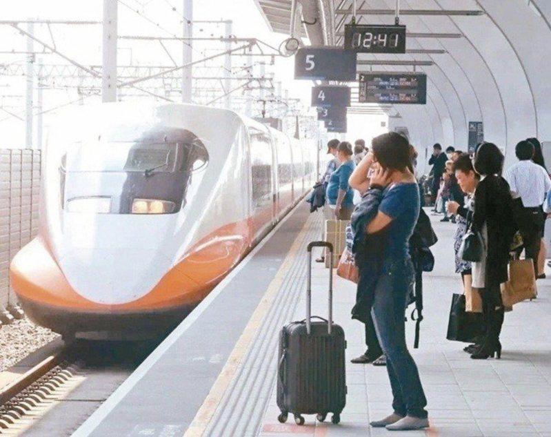 高鐵今開加班車。本報資料照片