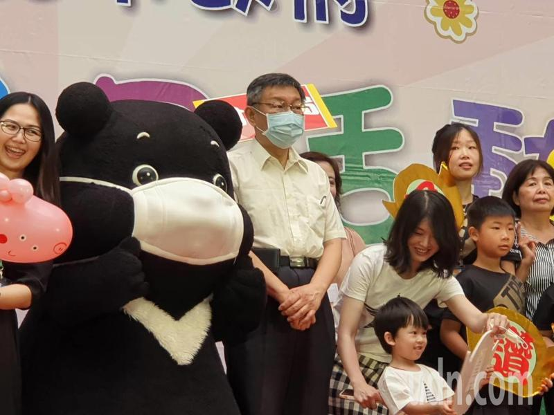 台北市柯文哲上午參加市府員工親子日活動。記者楊正海/攝影