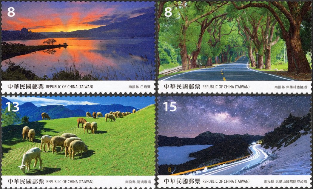 為協助推廣台灣觀光,帶動各地深度旅遊風潮,中華郵政公司於8月12日將發行「寶島風...