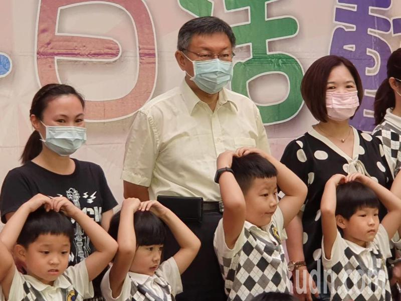 台北市長柯文哲上午參加市府員工親子日活動。記者楊正海/攝影