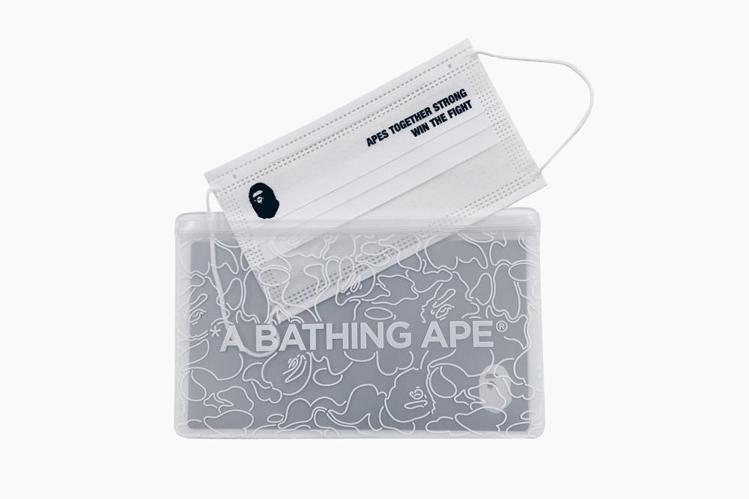潮牌A Bathing Ape也因應新冠肺炎影響,推出口罩夾產品。圖/摘自品牌官...