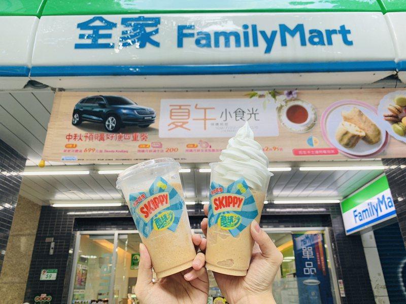 全家便利商店將於8月12日起獨家限量開賣「吉比花生酷繽沙」,另推出無敵霜沙口味,將酷繽沙加上綿密的霜淇淋,售價69元。圖/全家便利商店提供