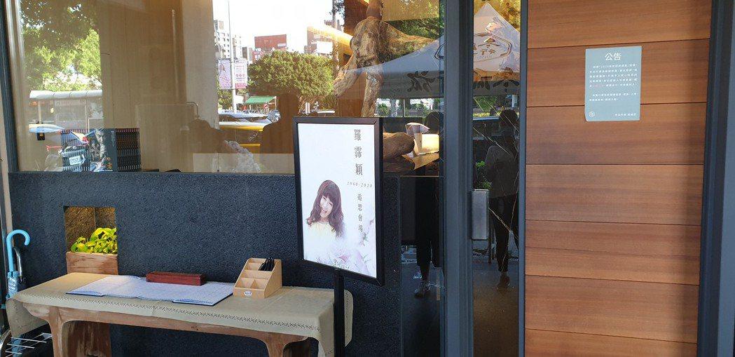 羅霈穎追思會場擺設相當有質感。記者李姿瑩/攝影