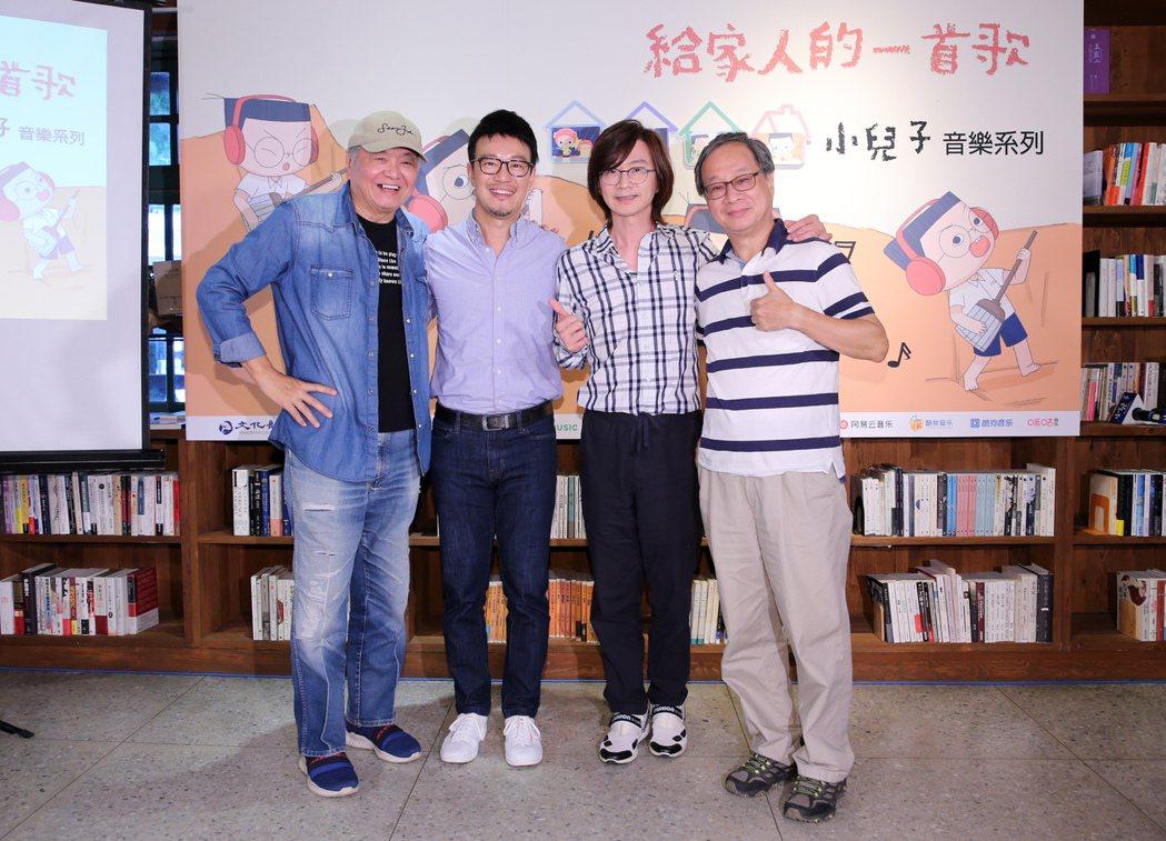 陶傳正(左)劉軒、林隆璇和小野四位爸爸一起現身。圖/夢田文創提供