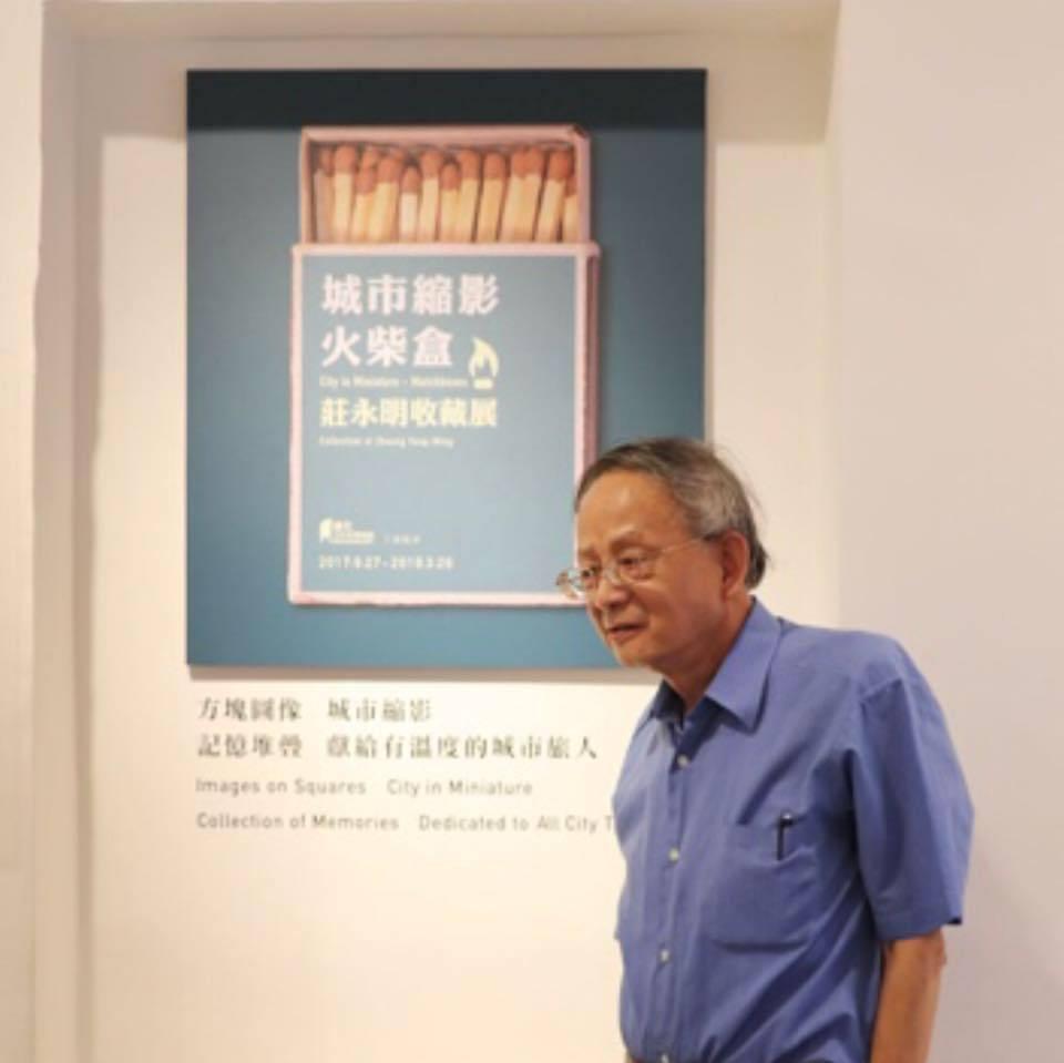 台灣文史專家、作家莊永明今天上午辭世,享壽79歲。圖/取自莊老師教孫子講台語