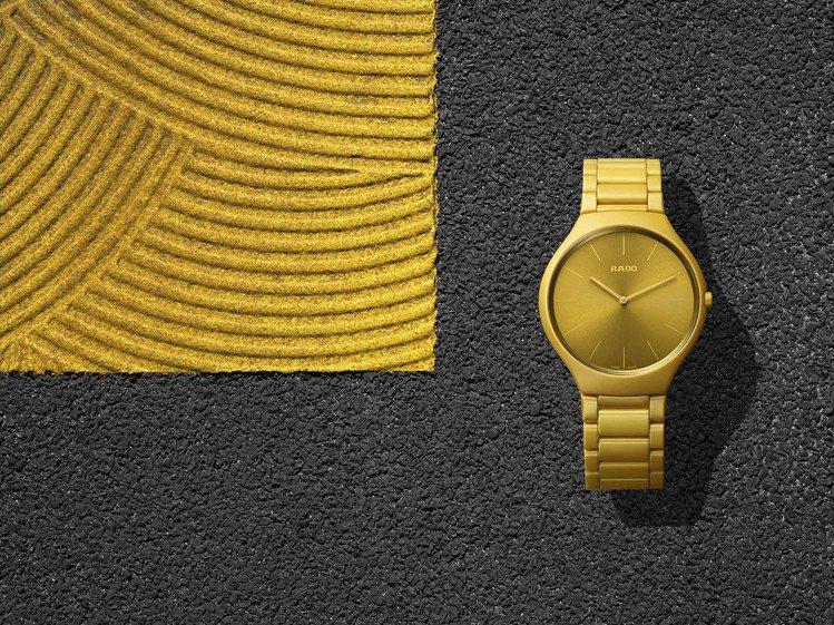 RADO,True Thinline柯比意限量腕表(太陽黃),高科技陶瓷超型表殼...