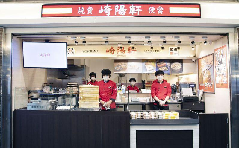 日本橫濱百年燒賣鐵路便當「崎陽軒」,海外第一間店進駐微風台北車站北二門。圖/崎陽軒提供