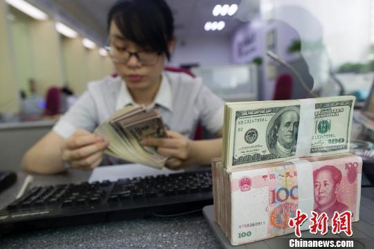 上半年大陸經常帳戶順差為859億美元。中新社資料照片