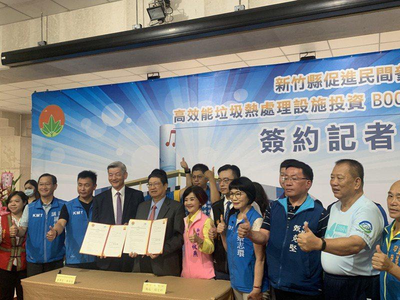 新竹縣府與廠商簽約以BOO案模式興建焚化爐營運。記者巫鴻瑋/攝影