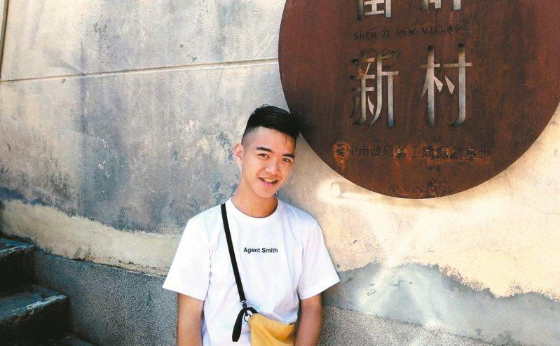 台南一中應屆畢業生楊振杰指考衝出高分,考上長庚中醫系。 圖/楊振杰提供