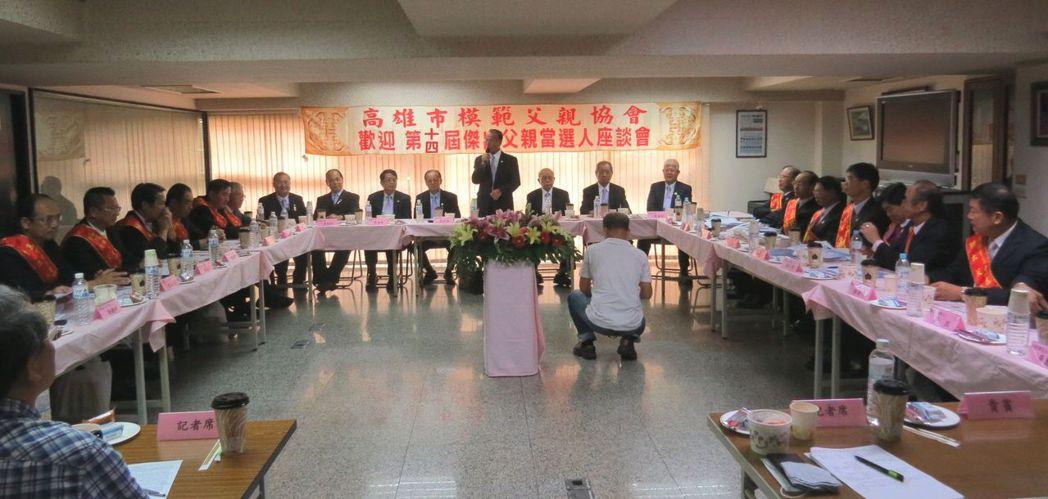 高雄市模範父親協會特於8月8日父親節正式發布14位新出爐的「高雄市第十四屆傑出父...