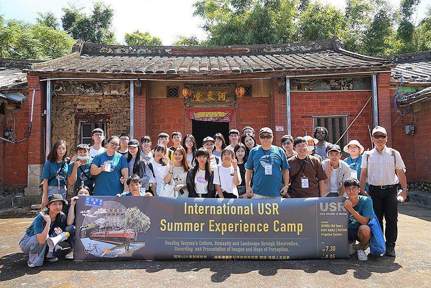 中原大學暑假舉辦國際USR體驗營,帶領境外生認識桃園中壢及大學社會責任的精神。 ...