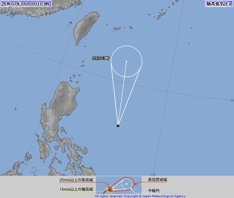 吳德榮說,今天熱帶低壓在菲律賓東方發展,將沿菲律賓東方海面北上,明天通過台灣東側海面,下周一直撲韓國。圖/取自日本氣象廳網站