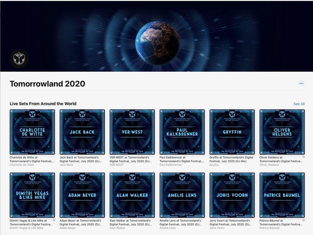 Apple Music用戶可在線欣賞全球知名DJ在「Tomorrow Land」