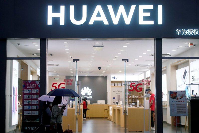 華為目前在5G技術領域已經全面領先美國。路透