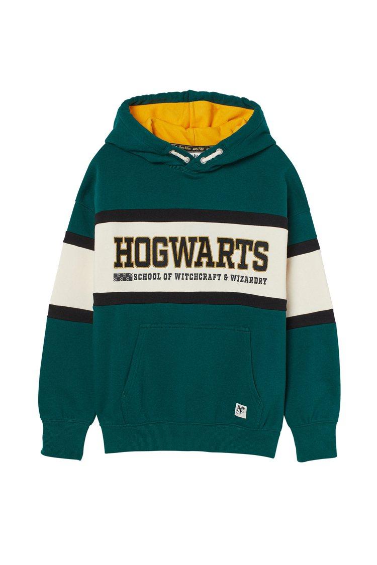 Harry Potter x H&M刺繡細節連帽上衣799元。圖/H&M提供