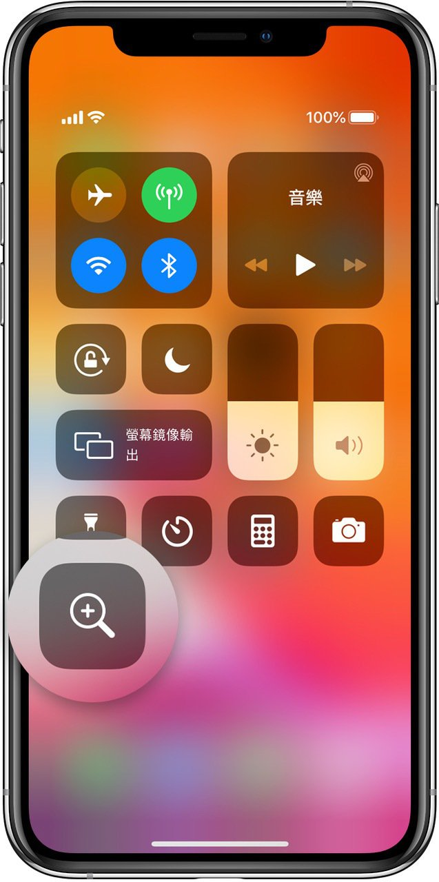 在iPhone上,前往設定、輔助使用,點一下「放大鏡」,然後將它開啟,即可將「放...