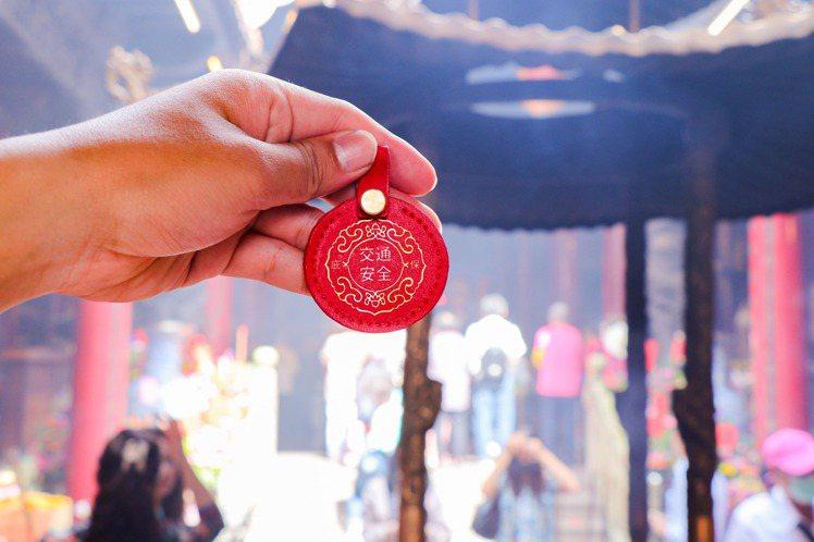 全家便利商店8月12日至8月23日推出「鎮瀾宮慶贊中元澎派組」,另附上象徵交通安...