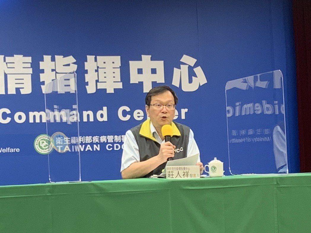 中央流行疫情指揮中心發言人莊人祥說明8日新增2名境外移入案例個案,截至目前為止,...