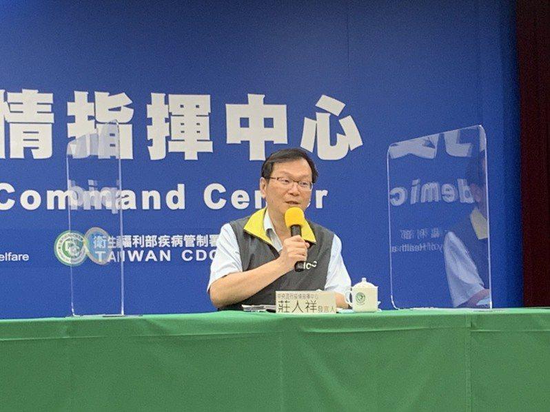 中央流行疫情指揮中心發言人莊人祥說明8日新增2名境外移入案例個案,截至目前為止,我國累積確診案例達479例。記者陳雨鑫/攝影